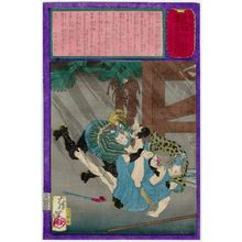 月岡芳年: No. 525, from the series The Post Dispatch Newspaper (Yûbin hôchi shinbun) - ボストン美術館