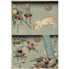 Tsukioka Yoshitoshi: from the series The War of Cats and Mice (Neko nezumi kassen) - Museum of Fine Arts