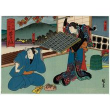 歌川国員: Bungo Province: (Onoe Kikujirô II as) Osono and (Mimasu Daigorô IV as) Rokusuke, from the series The Sixty-odd Provinces of Great Japan (Dai Nippon rokujû yo shû) - ボストン美術館