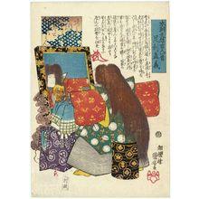 歌川国芳: Ashikaga Tadayoshi, from the series One Hundred Poets from the Literary Heroes of Our Country (Honchô bunyû hyaku-nin isshu) - ボストン美術館