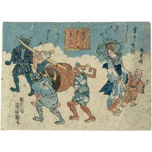 Utagawa Kuniyoshi: Kaminari tsukushi - Museum of Fine Arts