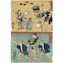 Utagawa Kuniyoshi: Tengu - Museum of Fine Arts