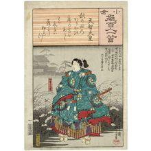 Utagawa Kuniyoshi: Poem by Tenchi Tennô: Onzôshi Ushiwakamaru, from the series Ogura Imitations of One Hundred Poems by One Hundred Poets (Ogura nazorae hyakunin isshu) - Museum of Fine Arts