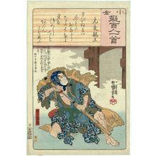 Utagawa Kuniyoshi: Poem by Motoyoshi Shinnô, from the series Ogura Imitations of One Hundred Poems by One Hundred Poets (Ogura nazorae hyakunin isshu) - Museum of Fine Arts