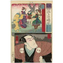 Utagawa Kuniyoshi: Edo nishiki imayô kuni zukushi - Museum of Fine Arts