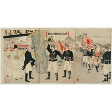 Adachi Ginko: Welcoming the Army's Triumphal Return from Asan (Gazan gaisen kangei no zu) - Museum of Fine Arts