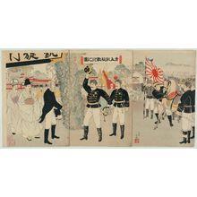 安達吟光: Welcoming the Army's Triumphal Return from Asan (Gazan gaisen kangei no zu) - ボストン美術館