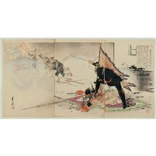尾形月耕: Colonel Satô Charges at the Enemy Using the Regimental Flag as a Crutch in the Fierce Battle of Newchang (Satô taisa Nyuchan gekisen no eki rentaiki o tsue ni shite tokkansu) - ボストン美術館