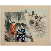 Suzuki Kason: Torn Between Two Lovers - ボストン美術館