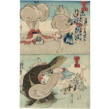 Utagawa Kuniyoshi: Weightlifting (Kindama chikaramochi) (T) and Catfish and Gourd (Namazu hyôtan kindama) (B), from an untitled series of Tanuki (Raccoon-dogs) - Museum of Fine Arts