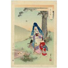 Ogata Gekko: Young Grasses (Wakakusa), from the series Beauties Matched with Flowers (Bijin hana kurabe) - Museum of Fine Arts