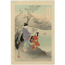 Ogata Gekko: Plum Blossoms (Ume no hana), from the series Beauties Matched with Flowers (Bijin hana kurabe) - Museum of Fine Arts