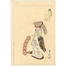 尾形月耕: Odori Buri. Series: Fujin Fuzoku Zukushi - ボストン美術館