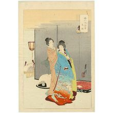 Ogata Gekko: Hana yome. Series: Fujin Fuzoki Zukushi (A collection of Ladies Customs) - Museum of Fine Arts