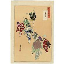 Ogata Gekko: Sparrow Dance (Renjaku), from the series Gekkô Zuihitsu (Gekkô's Miscellany) - Museum of Fine Arts