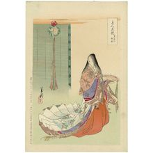 尾形月耕: Loquat in a Flower Ball (Kusudama no biwa), from the series Beauties Matched with Flowers (Bijin hana kurabe) - ボストン美術館