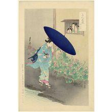 Ogata Gekko: Begonia (Shukaidô), from the series Beauties Matched with Flowers (Bijin hana kurabe) - Museum of Fine Arts