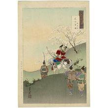 Ogata Gekko: Yoshiie ason Makasa (mo) seki (Lord Yoshiie at the stone barrier at Nakaso). Series: Gekko Zui hitsu - Museum of Fine Arts
