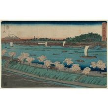 Utagawa Hiroshige: Mimeguri Embankment on the Sumida River (Sumidagawa Mimeguri tsutsumi), from the series Famous Places in Edo (Edo meisho) - Museum of Fine Arts