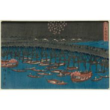 Utagawa Hiroshige: Fireworks at Ryôgoku Bridge (Ryôgokubashi hanabi), from the series Famous Places in Edo (Edo meisho) - Museum of Fine Arts