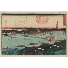 Utagawa Hiroshige: Great Fireworks Display at Ryôgoku Bridge (Ryôgoku ôhanabi), from the series Famous Places in Edo (Edo meisho) - Museum of Fine Arts