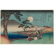 Utagawa Hiroshige: The Kinuta Jewel River in Settsu Province (Settsu Kinuta no Tamagawa), from the series Six Jewel Rivers in Various Provinces (Shokoku Mu Tamagawa) - Museum of Fine Arts