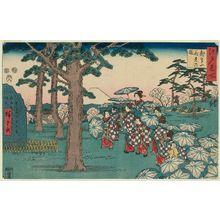歌川広重: Cherry-blossom Viewing at Asuka Hill (Asukayama hanami no zu), from the series Famous Places in Edo (Edo meisho) - ボストン美術館