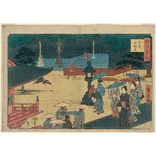 Utagawa Hiroshige: Sacred Fudô in Meguro (Meguro Fudôson), from the series Famous Places in Edo (Edo meisho) - Museum of Fine Arts