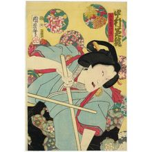 Utagawa Kunimaro I: Actor - Museum of Fine Arts