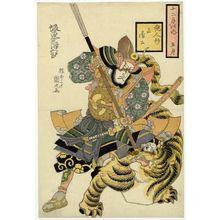 Utagawa Kunimaru: The Fifth Month (Gogatsu): Actor Bandô Mitsugorô as a Warrior Doll of Lord Masakiyo (Kabuto ningyô Masakiyo kô), from the series Twelve Months (Jûni tsuki no uchi) - ボストン美術館