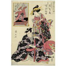 Utagawa Kunimaru: Ehon inazuma sôshi - ボストン美術館