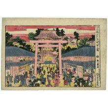 Utagawa Kunimaru: View of Shiba Shinmei in Edo (Edo Shiba Shinmei no zu), from the series New Edition of Perspective Pictures (Shinpan uki-e) - ボストン美術館