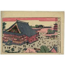Utagawa Kunimaru: View of Asakusa Kannon in Edo (Edo Asakusa Kannon no zu), from the series New Edition of Perspective Pictures (Shinpan uki-e) - ボストン美術館