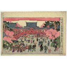Utagawa Kunimaru: Cherry-blossom Viewing at Tôeizan in Edo (Edo Tôeizan hanami no zu), from the series New Edition of Perspective Pictures (Shinpan uki-e) - ボストン美術館