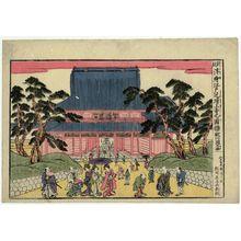 Utagawa Kunimaru: View of Zôjô-ji Temple at Shiba in Edo (Edo Shiba Zôjô-ji no zu), from the series New Edition of Perspective Pictures (Shinpan uki-e) - ボストン美術館