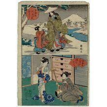 Utagawa Kuniaki: from the series Dolls with a Hundred Faces (Hyaku mensô ningyô no uchi) - Museum of Fine Arts