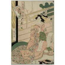 Utagawa Kunimaru: Shiraito of the Tamaya - ボストン美術館
