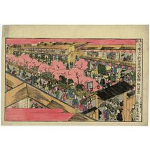 Utagawa Kunimaru: View of Naka-no-chô in the New Yoshiwara in Edo (Edo Shin Yoshiwara Naka-no-chô no zu), from the series New Edition of Perspective Pictures (Shinpan uki-e) - ボストン美術館