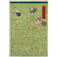 河鍋暁斎: Woman Fighting with Naginata and others, from the series A Children's Handbook of String Pictures (Kyokumusubi osana tehon) - ボストン美術館