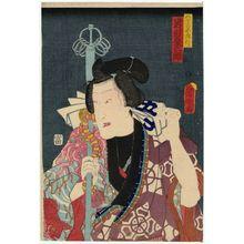 Utagawa Kuniaki: Actor Iwai Kumesaburô - Museum of Fine Arts