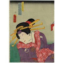 歌川国明: Actor Sawamura Tanosuke - ボストン美術館
