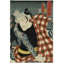 Utagawa Kuniaki: Actor Umeya Kakitsu - Museum of Fine Arts