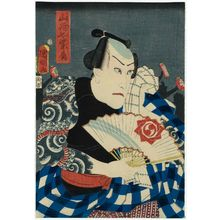 Utagawa Kuniaki: Actor Yamazakiya ... - Museum of Fine Arts