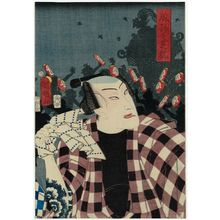 Utagawa Kuniaki: Actor Shikan - Museum of Fine Arts
