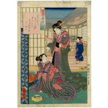 Utagawa Kuniaki: The Hour of the Dragon (Tatsu no koku), from the series A Yoshiwara Clock (Yoshiwara tokei) - Museum of Fine Arts