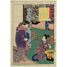 Utagawa Kuniaki: The Hour of the Tiger (Tora no koku), from the series A Yoshiwara Clock (Yoshiwara tokei) - Museum of Fine Arts