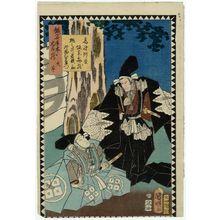 Utagawa Kuniaki: Act I (Daijo): Actors Bandô Kamezô as Kô no Moronao and Kataoka Nizaemon as Momonoi Wakasanosuke, from the series The Storehouse of Loyal Retainers, a Primer (Kanadehon chûshingura) - Museum of Fine Arts