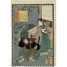 Utagawa Kuniaki: Act II (Dai nidanme): Actors Kataoka Nizaemon as Momonoi Wakasanosuke and Bandô Kamezô as Kokoagwa Honzô, from the series The Storehouse of Loyal Retainers, a Primer (Kanadehon chûshingura) - Museum of Fine Arts