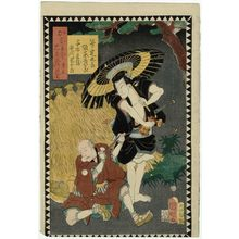 Utagawa Kuniaki: Act V (Dai godanme): Actors Bandô Hikosaburô as Ono Sadakurô and Ichikawa Sôjûrô as Yoichi, from the series The Storehouse of Loyal Retainers, a Primer (Kanadehon chûshingura) - Museum of Fine Arts