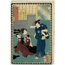 歌川国明: Act VI (Dai rokudanme): Actors Bandô Hikosaburô as Hayano Kanpei and Sawamura Tanosuke as His Wife Okaru, from the series The Storehouse of Loyal Retainers, a Primer (Kanadehon chûshingura) - ボストン美術館
